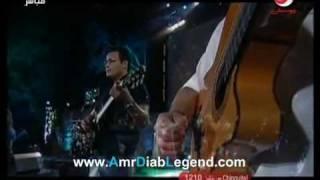 Amr Diab - Carthage 2009 - We Maloh.flv
