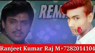 Naseeb film ka gana Shikwa Nahi Kisi Se Kisi Se Gila nahi Ranjeet Kumar Raj mobile number7282014104