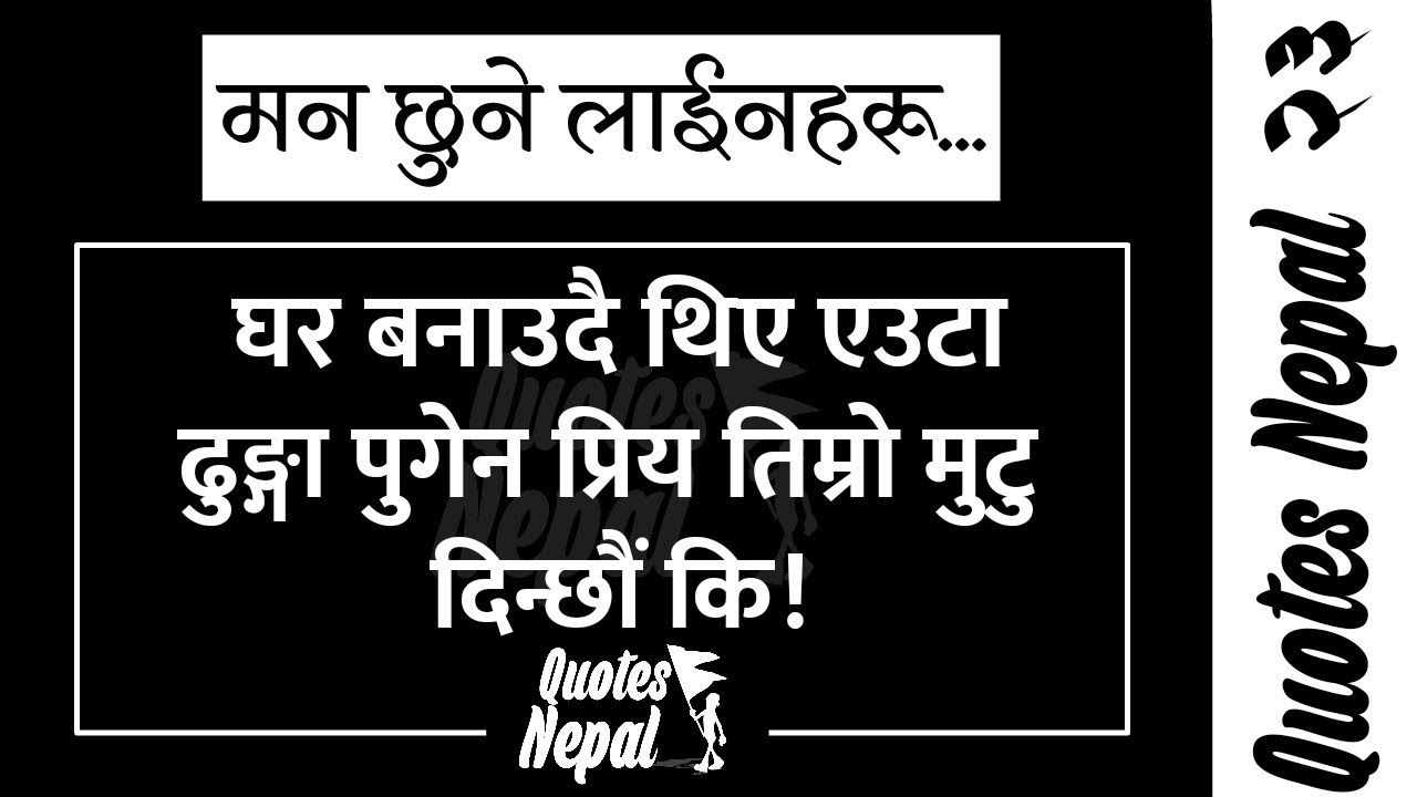 Week Quotes Quotes Nepal  23  Top Quotes Of The Week  Nepali Quotes