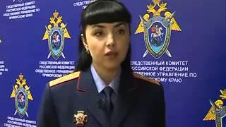 Во Владивостоке полицейские жестоко избили мужчину,сделавшего замечание участникам секс-оргии