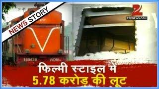 Chennai train robbed of 5.80 crore rupees