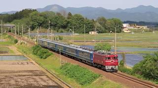 奥羽本線 ED75形+12系客車 9402レ「急行津軽」 下川沿~早口 2019年5月19日