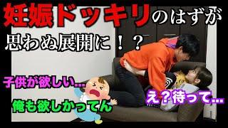 コミ・カレ!! シーズン1 第11話