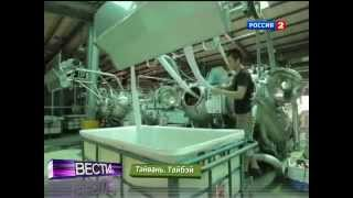 Безотходное производство мусорного завода