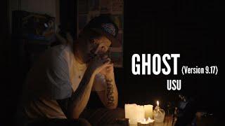 USU / GHOST(Version 9.17)【SUNDAY  REC】