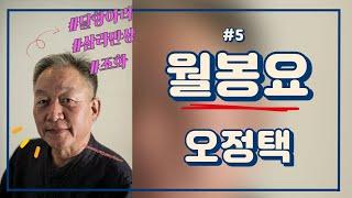 [문경찻사발축제] M플랙스│#달항아리 #삼라만상 #조화…