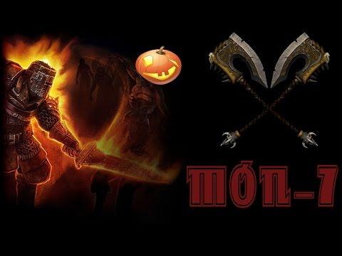 Grim Dawn Топ-7 Лучших модов!