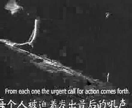 The March of the Volunteers 义勇军进行曲