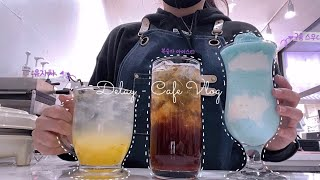 Cafe-vlog#10l 기염둥이 구름스무디 드셔보쉴?…