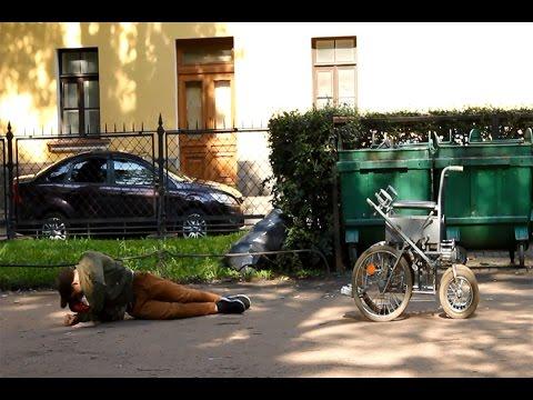 Международные знакомства для инвалидов -