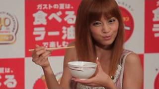 アサヒ・コム動画 http://www.asahi.com/video/ ファミリーレストラン大...