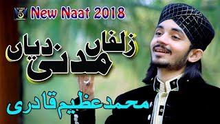 vuclip Muhammad Azeem Qadri New Naat 2018 - Zulfan Madni Diyan - Recorded & Released by Studio 5