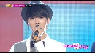 [HOT] VIXX - Thank you for My Love, 빅스 - 태어나줘서 고마워, Music core 20140104