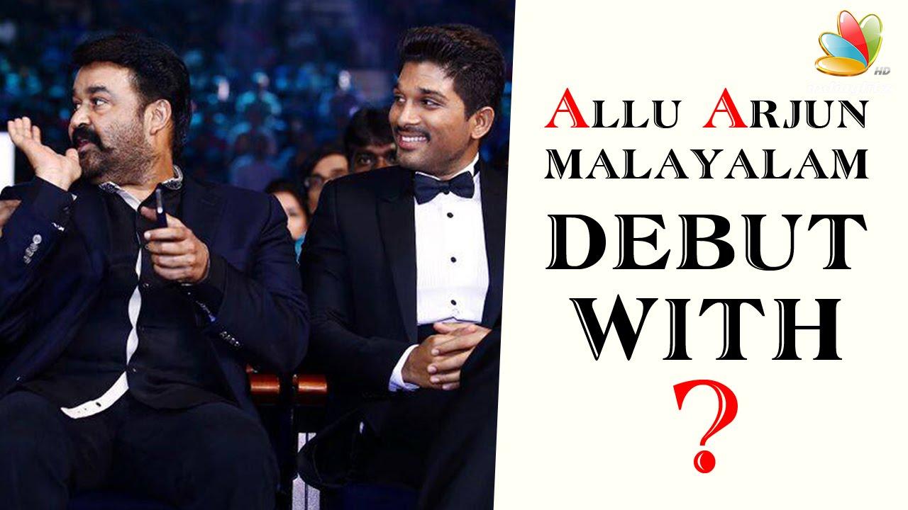 Allu Arjun's Malayalam debut with Mohanlal? | Hot Malayalam Cinema News