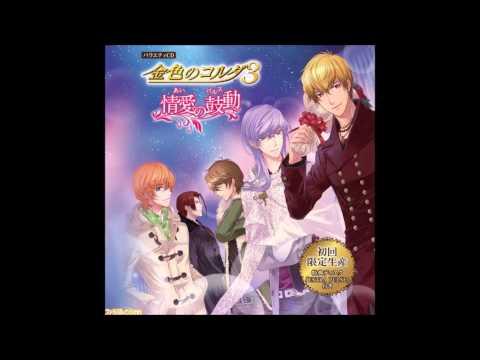 Kin'iro no Corda 3 - Heart Killer -  Sakaki Daichi & Toki Housei
