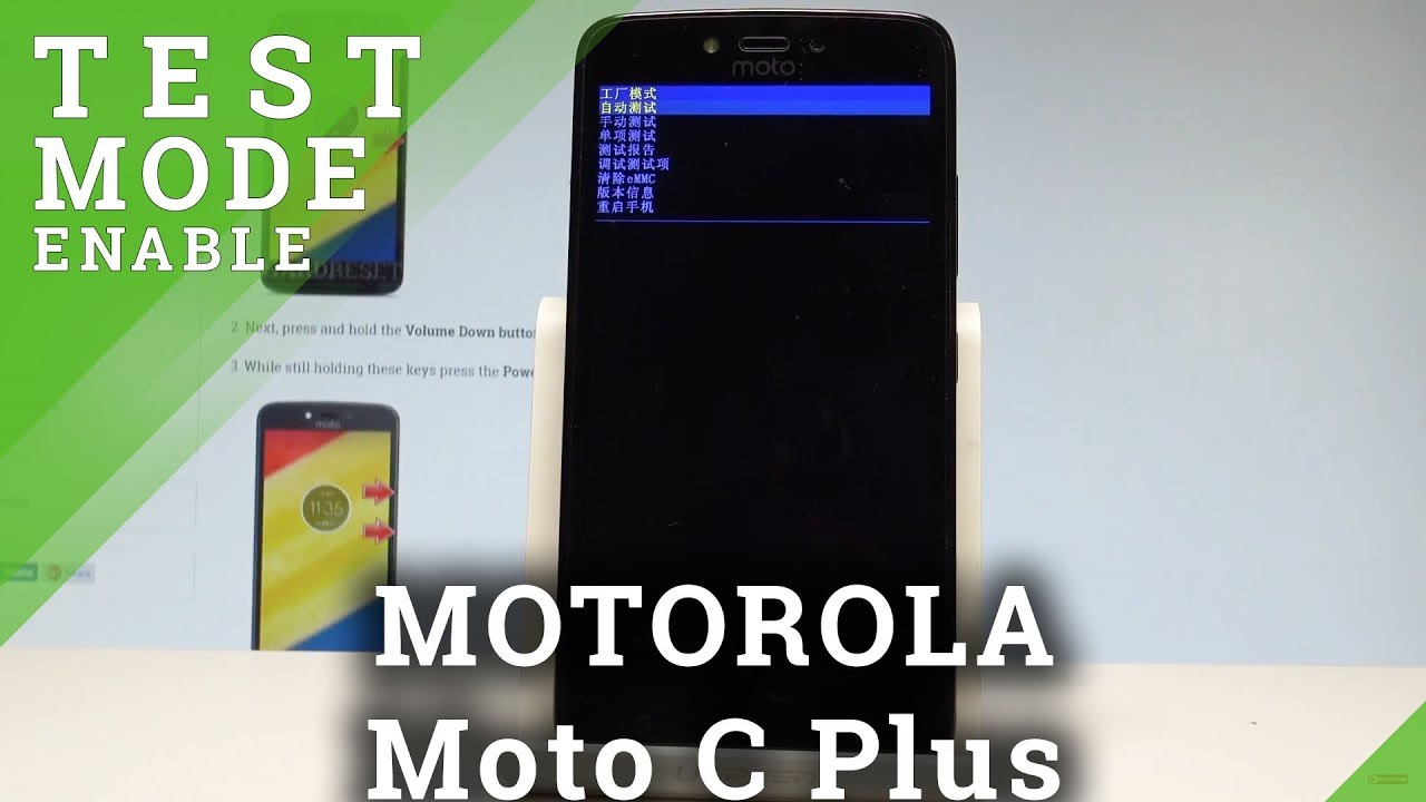 How to Enter Factory Mode in MOTOROLA Moto C Plus - Test Menu  |HardReset Info