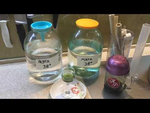 Мятный мацерат (ароматный дистиллят)