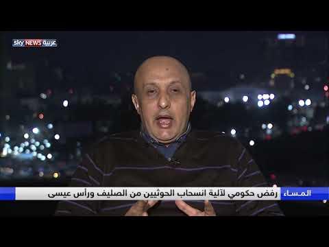 الحكومة اليمنية ترفض الانسحاب الشكلي للحوثيين من موانئ الحديدة  - نشر قبل 6 ساعة
