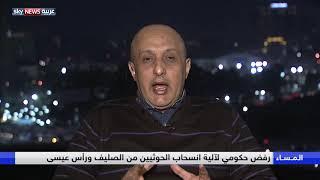الحكومة اليمنية ترفض الانسحاب الشكلي للحوثيين من موانئ الحديدة