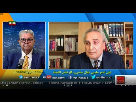انتصابات و رای دزدی چند ده میلیونی ، جنبش ملی تحریم نمایش انتخابات با نگاه علی اصغر سلیمی
