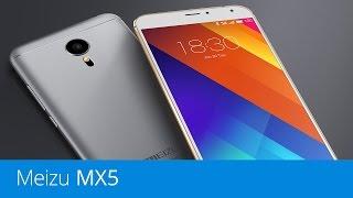 Meizu MX5 (recenze)(Video k recenzi: http://mobilenet.cz/c/28792 Do segmentu vyšší střední třídy se pokouší zamířit také čínské Meizu a to se svým vlajkovým modelem MX5. Ten se ..., 2015-11-14T23:00:00.000Z)