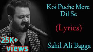 Kachi Thi Aas Ki Dori II Full Lyrics Song II Haaye Rabba II Sahir Ali Bagga