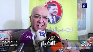 سياسيون يطالبون بتعديل الدستور لتفعيل دور الأحزاب - (13-3-2019)