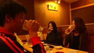 梅民-Hakuba yakitori UMETAMI-