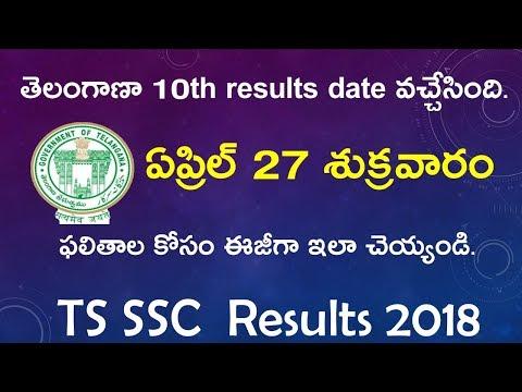 Telangana SSC Results 2018 Date Announced I TS 10th Class Results 2018 I Telugu Bharathi
