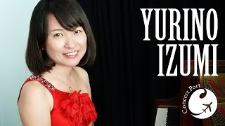 http://www.concertport.com/ 泉 ゆりの(ピアノ) シューベルト:ピア...