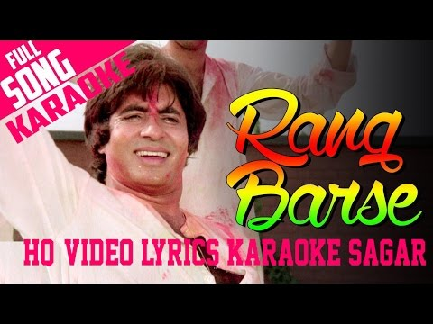RANG BARSE BHIGE CHUNARWALI  - SILSILA  - HQ VIDEO LYRICS  KARAOKE