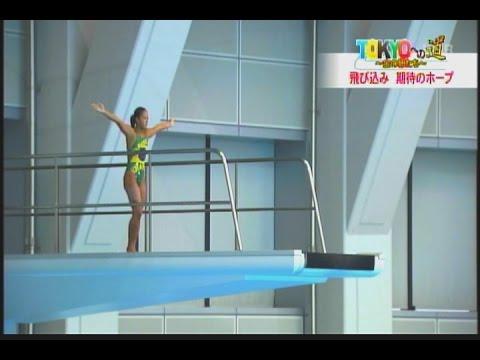 水泳飛び込み 高1のホープ
