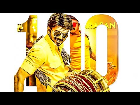 Mass Celebration for Thalapathy Vijay Fans | Mersal