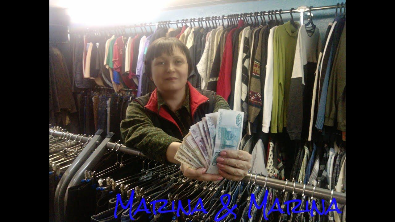 Секонд хенд обувь. Киев • катя savinskaekaterina. Продам сток секонд хенд обувь и вещи оптом по нинимальным ценам. Днепропетровск • ирина.