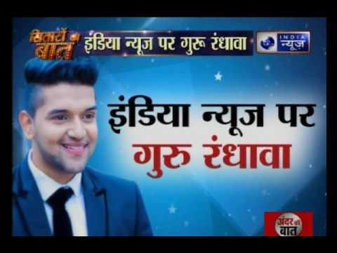 Sitaron Ki Baat: Musical Artist Guru Randhawa On India News