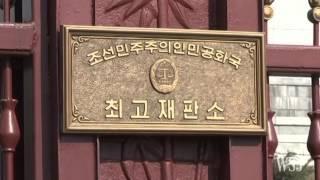 North Korea Sentences U.S. Student to 15 Years' Hard Labor