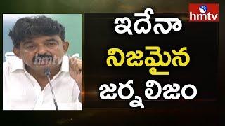 రివర్స్ టెండరింగ్ ద్వారా రూ. 750 కోట్లు ఆదా చేసాం - Perni Venkataramaiah | hmtv Telugu News
