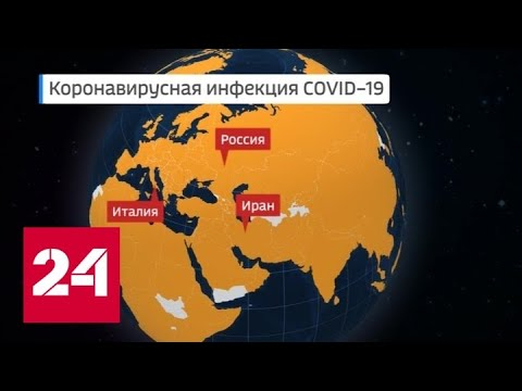 За сутки коронавирусом заразились более 75 тысяч жителей планеты - Россия 24