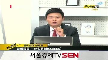20130927_주식승천_5회