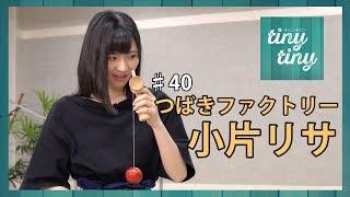 毎週金曜日 19:00更新! MC:まこと(シャ乱Q)、加藤紀子 01:54〜 ゲス...