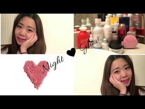 干货 ! !|Night time Skin Care Routine |2017| 跟我一起卸妆护肤吧 ~