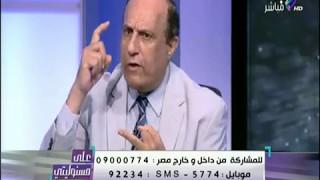 على مسئوليتي - عبدالله رشدي يواجه 7 تهم بعد حلقته مع أحمد موسى أبرزهم «الإعدام»