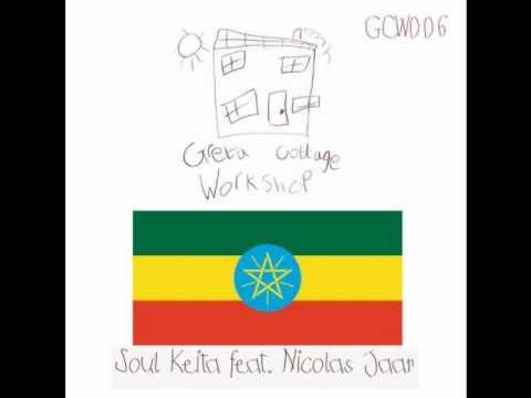 Soul Keita feat. Nicolas Jaar - Democracy, I Was Thirsty