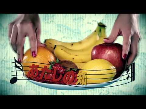 """アルカラ """"ミックスジュース"""" (Official Music Video)"""