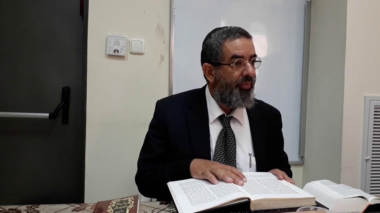 הרב אהרון קאפח הנבחר באמונות ודעות הקדמה עמוד ה' שיעור 3