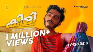 Kili   Episode 03   Vishnu Govindhan   Vishak Nair   Kaarthik Shankar   Funtastic Films