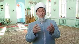 Иман Нуры на русском языке 28 02 18