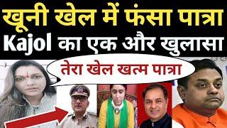 Rajiv Tyagi | Sambit Patra | BJP | Congress | Narendra Modi | Amit Shah | Godi Media | Today News