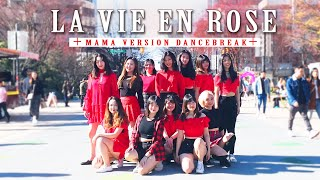 [KPOP DANCE IN PUBLIC] IZ*ONE La Vie en Rose(아이즈원-라비앙로즈) Dance Cover By Panwiberry