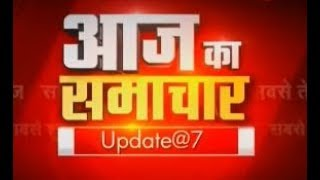 Watch Top news of the hour